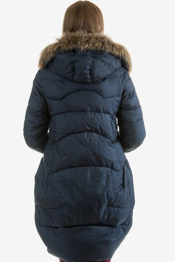 Дамско яке в син цвят
