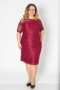 Макси дантелена рокля в цвят бордо с ръкав